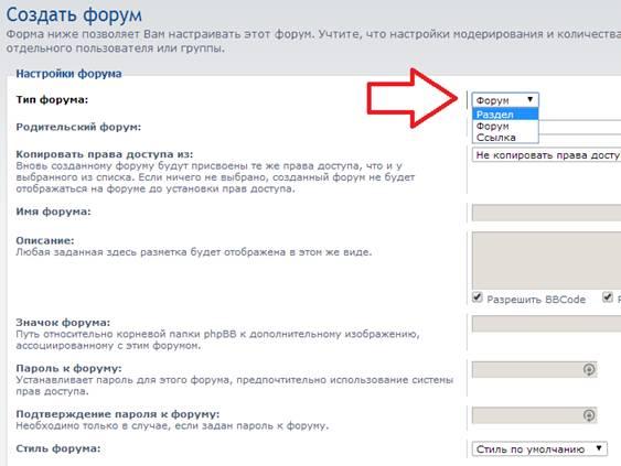 Фейсбук как создать форум - Led1000.ru