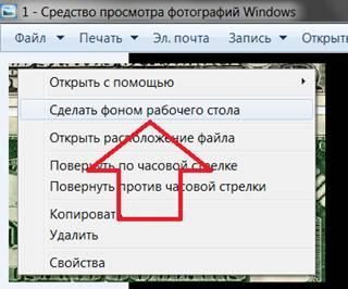 Как поставить в windows