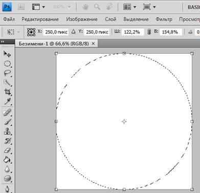 Как сделать прозрачный круг в фотошопе