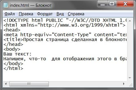 Как сделать активной ссылку в блокноте - Ekolini.ru