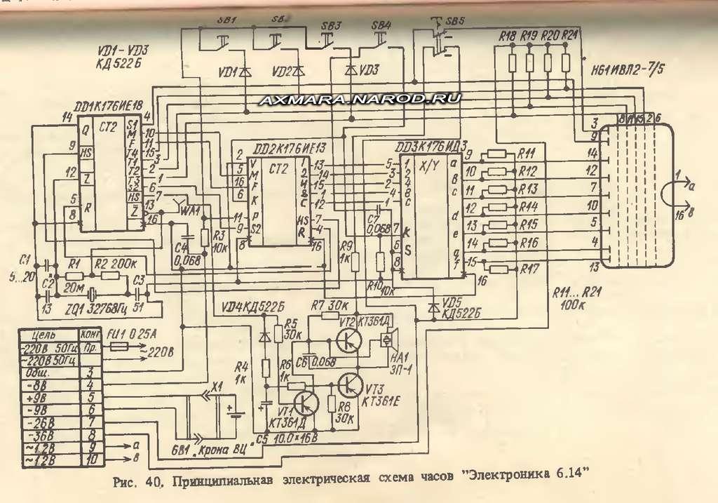 shema-elektronika-6-14.png
